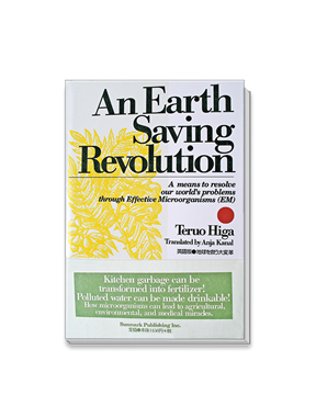 Bild von An Earth Saving Revolution N°1