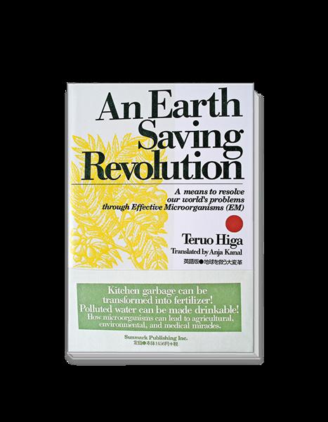 Bild von An Earth Saving Revolution N°1